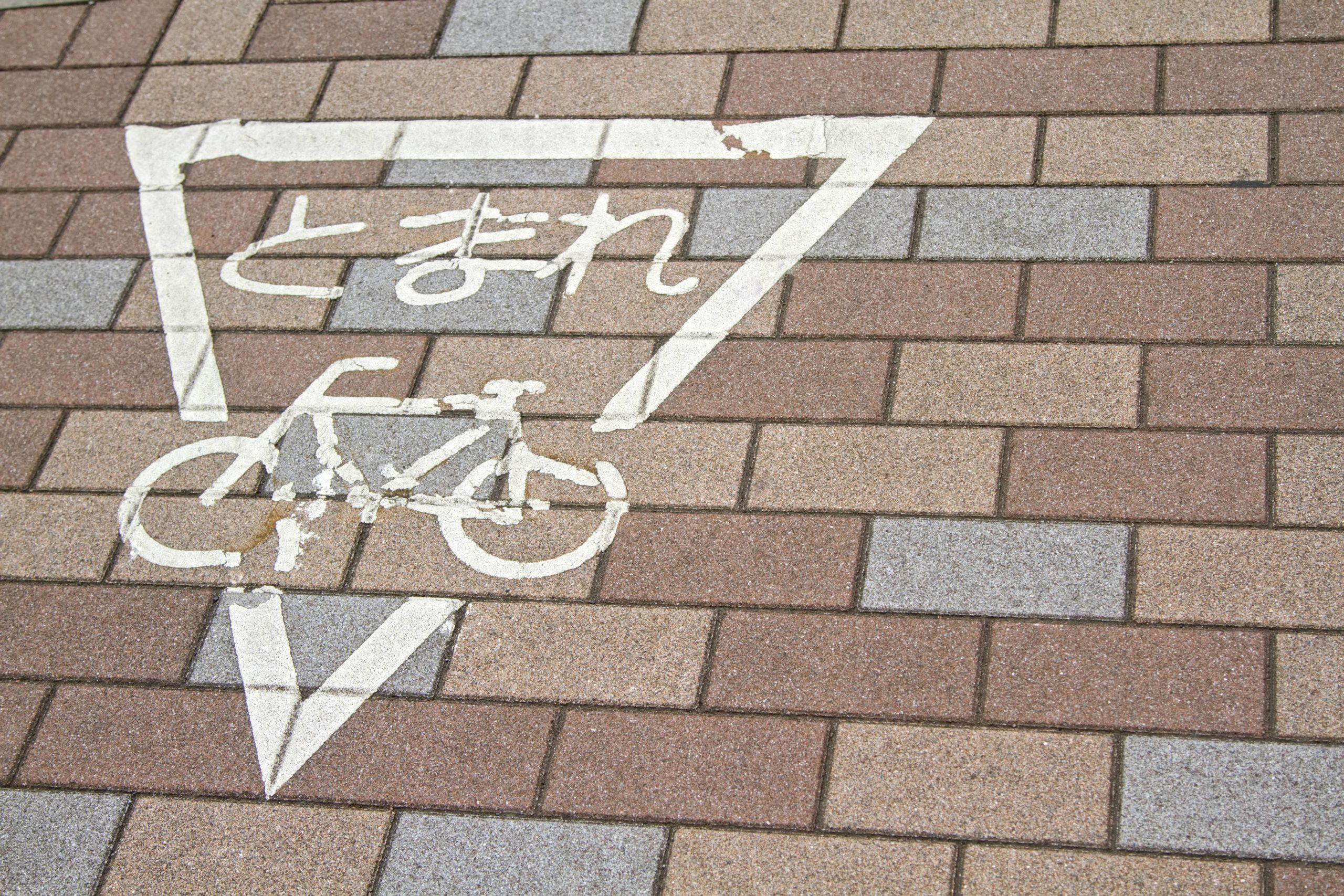 自転車保険のフランチャイズ・代理店募集一覧