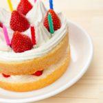 ケーキ・洋菓子のフランチャイズ募集一覧