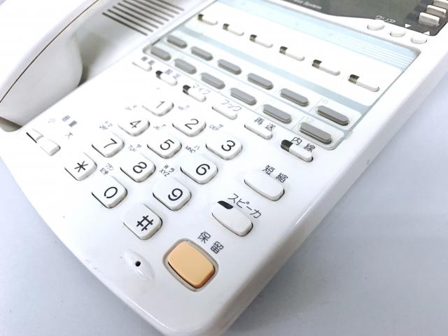 IP電話のフランチャイズ・代理店募集一覧
