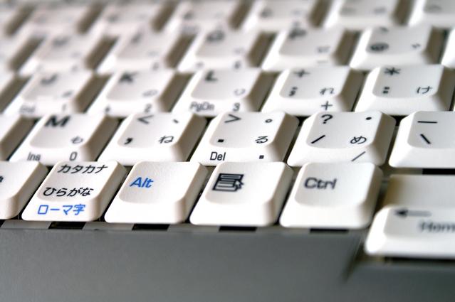 パソコン教室・パソコンスクールのフランチャイズ