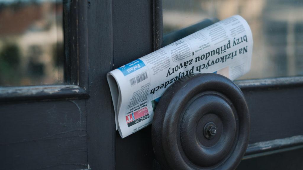 新聞販売店・新聞販売所のフランチャイズ・代理店募集一覧
