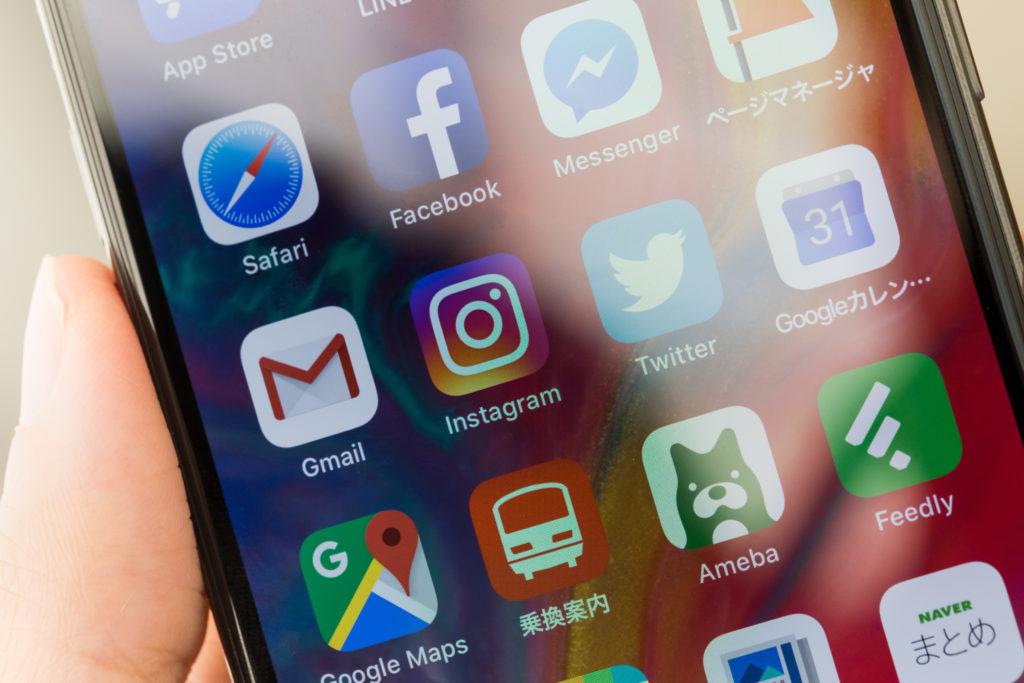 スマートフォンアプリのフランチャイズ・代理店募集一覧