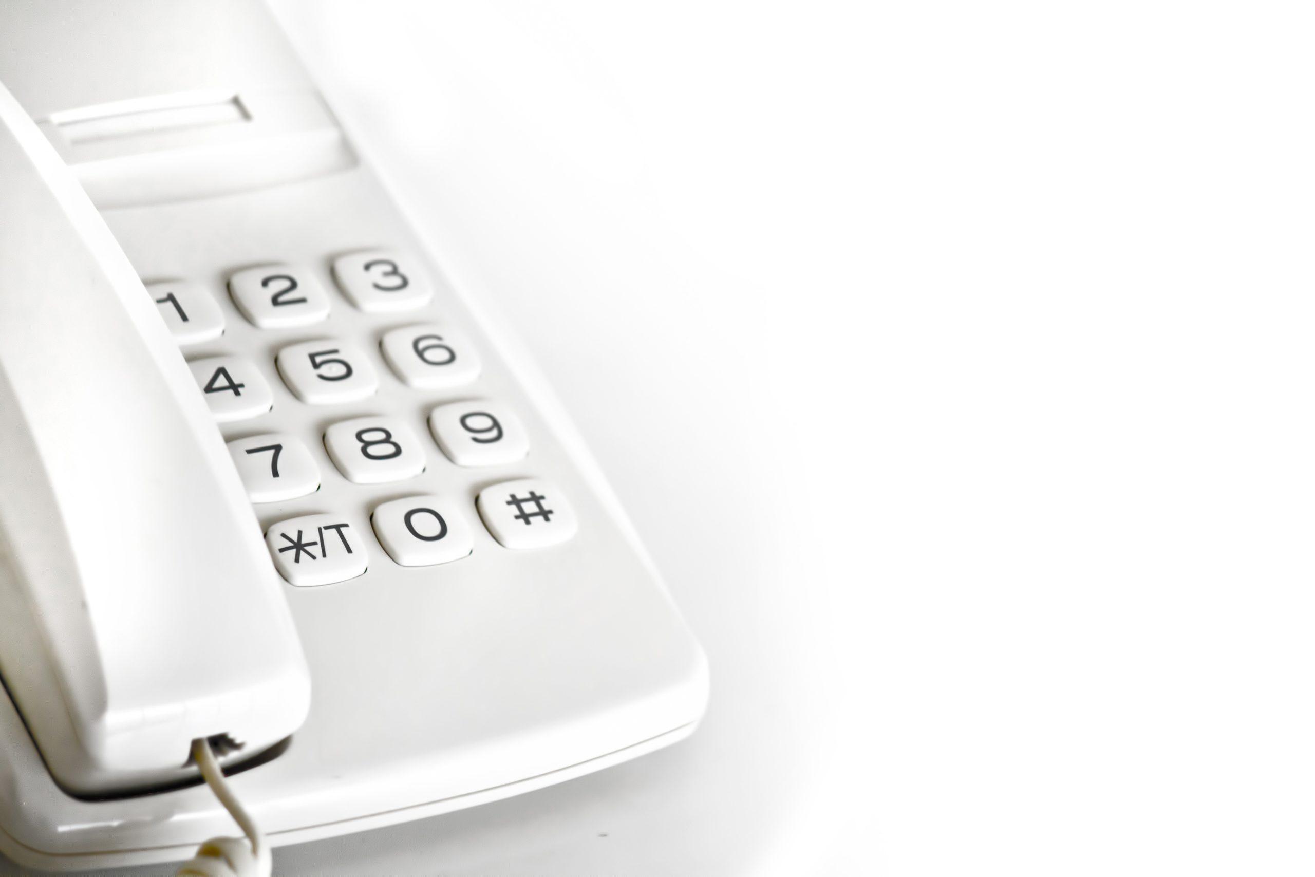 電話転送サービスのフランチャイズ・代理店募集一覧